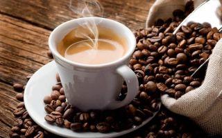 Кофе эспрессо — крепкий бодрящий напиток