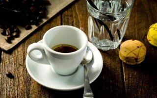 Кофе ристретто – терпкий и насыщенный напиток