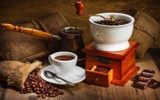 Кофе по-турецки на песке – ритуалы древности