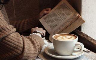 Какого рода слово кофе и как правильно говорить